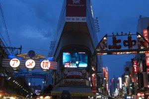 ถนน ที่อะเมโยโกะ(Ameyoko Street)