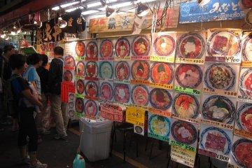Menu Wall at Ameyoko Street in Ueno Tokyo