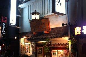 Kushihide chicken restaurant in central Matsuyama