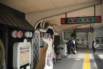 역 앞 식당들