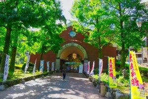 Entrance to Minetopia Besshi