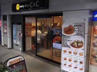 The restaurant in Shibuya