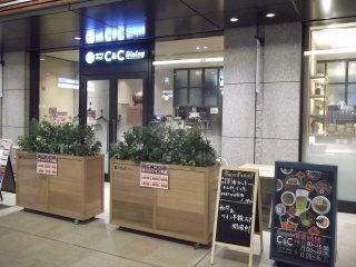 C&C Dining in Kyobashi