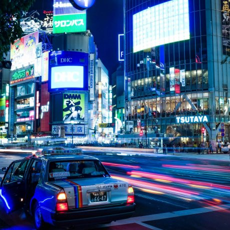 How to Get From Haneda to Central Tokyo