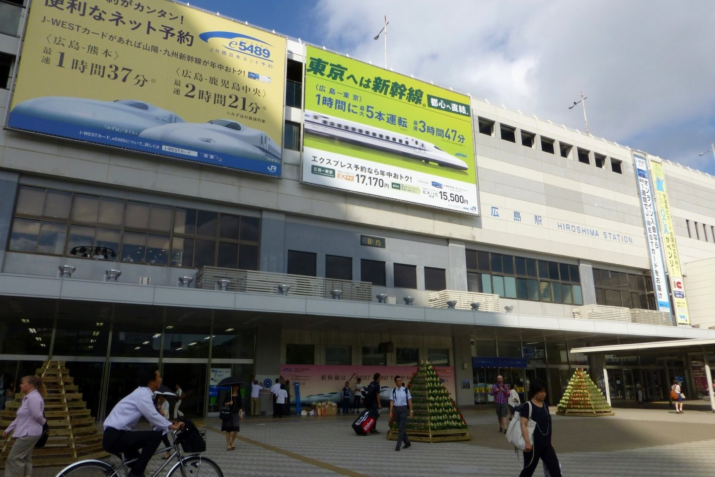 Hiroshima Station on the JR West line