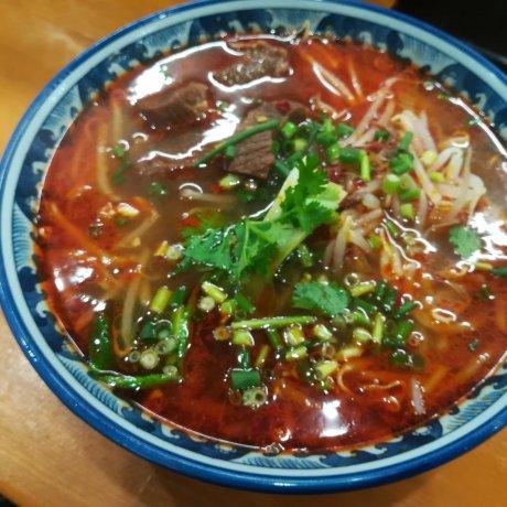 Kaenzan Lanzhou Lamian: Ramen Halal