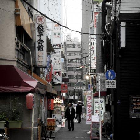 Ryogoku Tour