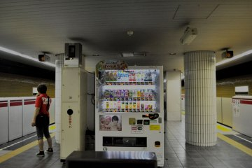 A vending machine on one of the station platforms