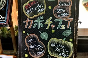Colorful signboard for kabocha