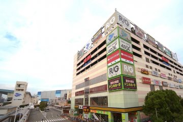 Bigfun Heiwajima