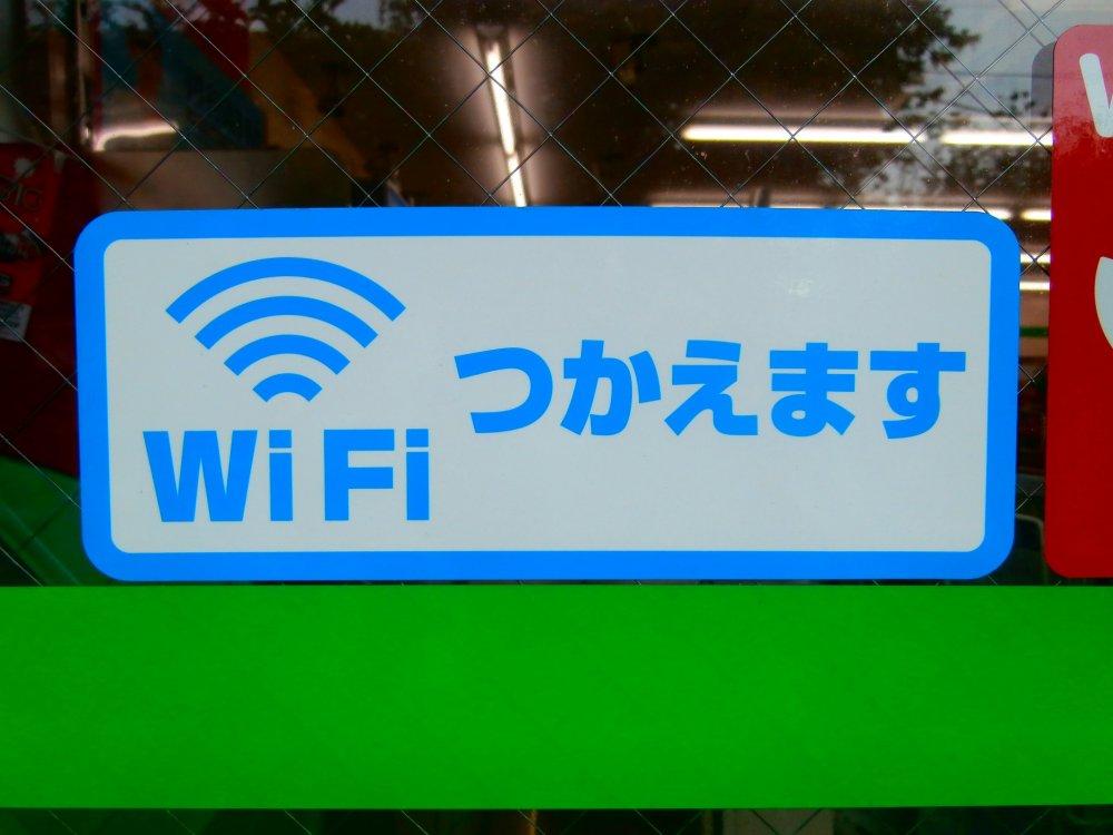 Le symbole Wi-Fi: environ 8 000 boutiques vous permettent aujourd'hui d'accéder gratuitement à leur réseau Wi-Fi