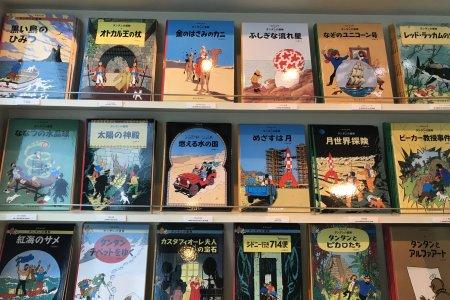 ร้าน Tintin
