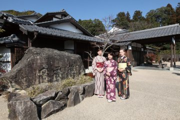 """All set for a nice walk in the streets of the """"Kyoto of the West"""""""