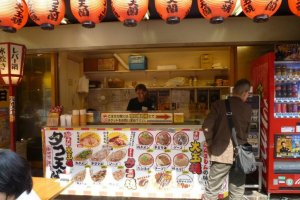 Takoyaki shop with open air seats