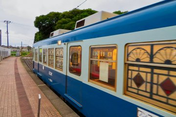 Inubo Train
