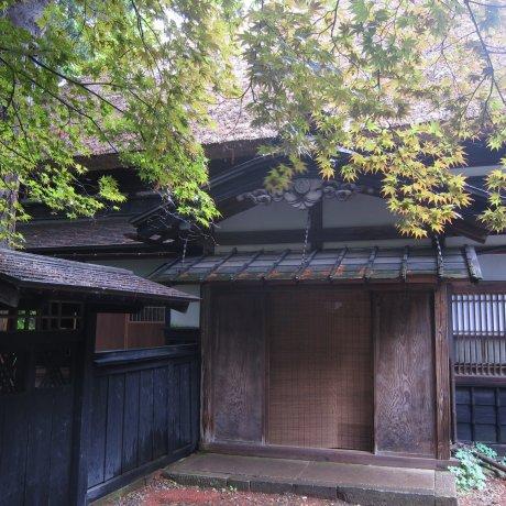 Nhà Samurai Ishiguro, Kakunodate
