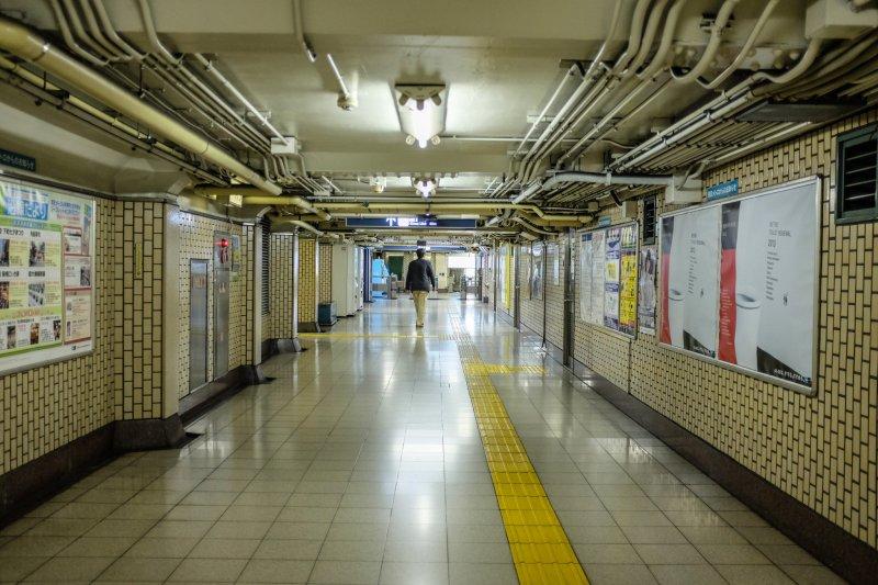 Bank Street Mitsubishi >> Tokyo Metro Kanda Station - Tokyo - Japan Travel