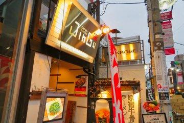JinGu Ramen Restaurant
