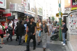 Улица Такесита