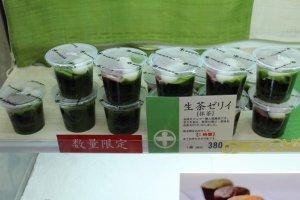 每日限定的抹茶啫喱 只要不到四百日元超级好吃!