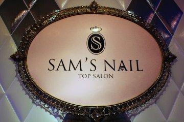 Sam's Nail