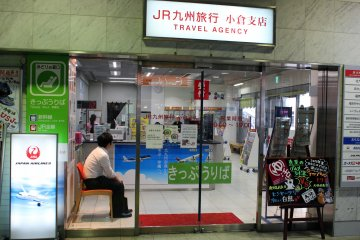 Stop in the JR Kyushu office for tour and rail information.