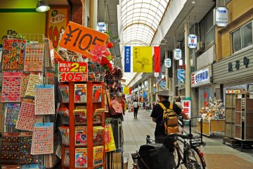 I found a really cool 100 yen shop where I was able to buy a bunch of souvenirs for my friends back home. It's definitely worth checking out.