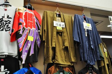 There were many stores selling traditional Japanese clothing and shoes.