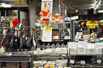 Here is an example of the souvenirs you can expect to find. Most of these items are used in the traditional Japanese festivals.