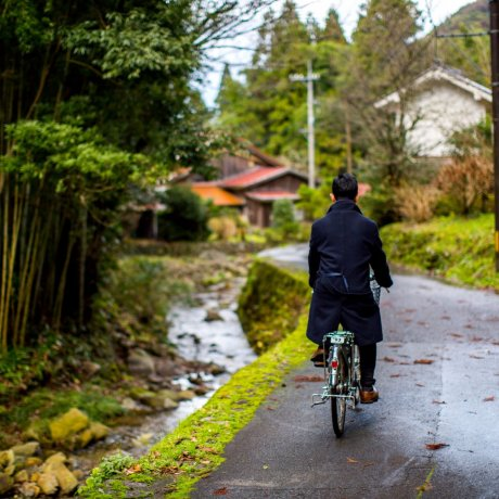 การเดินทางรอบภูมิภาคซันนิน