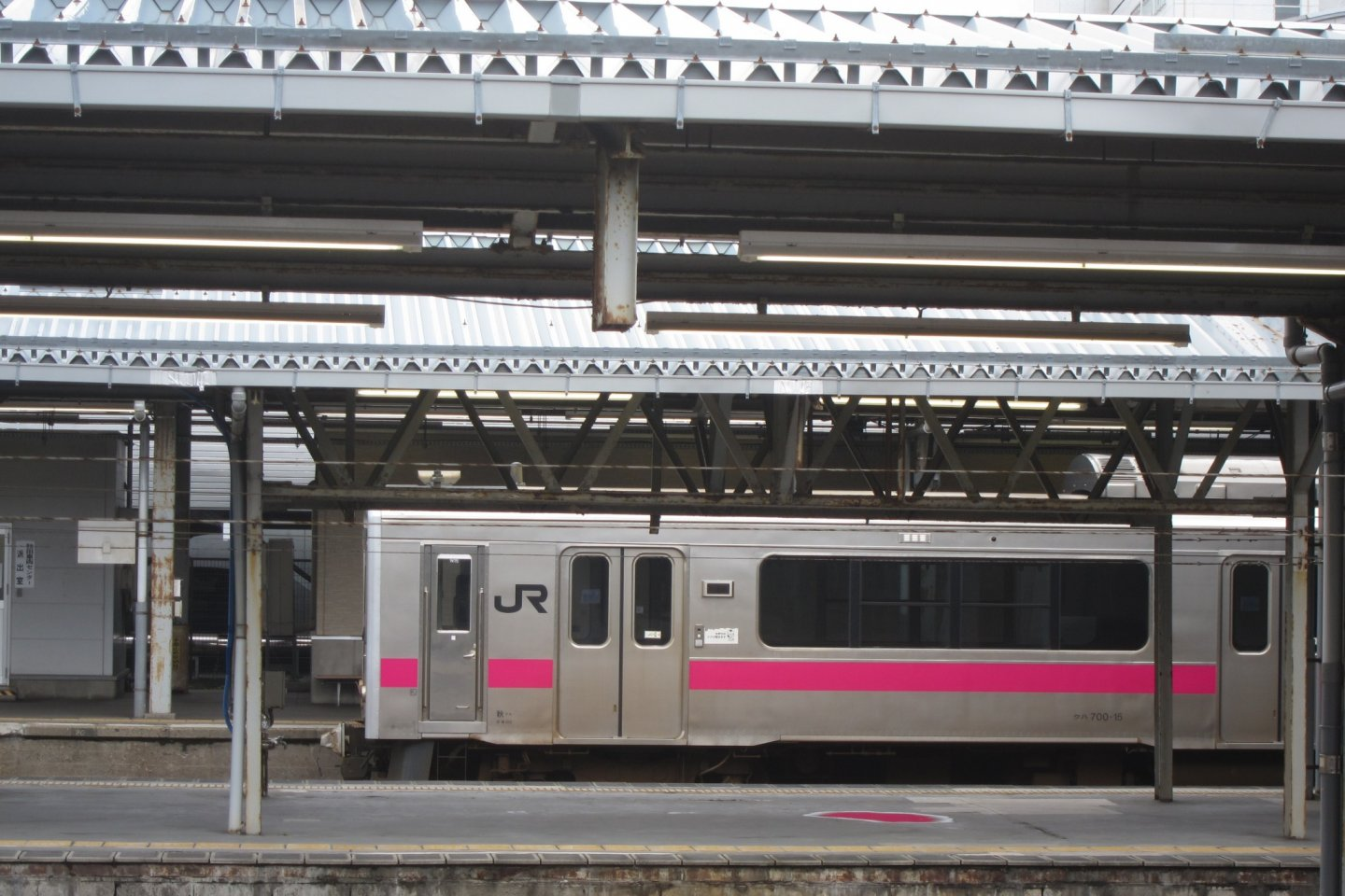 JR Train at Akita, Northern Japan