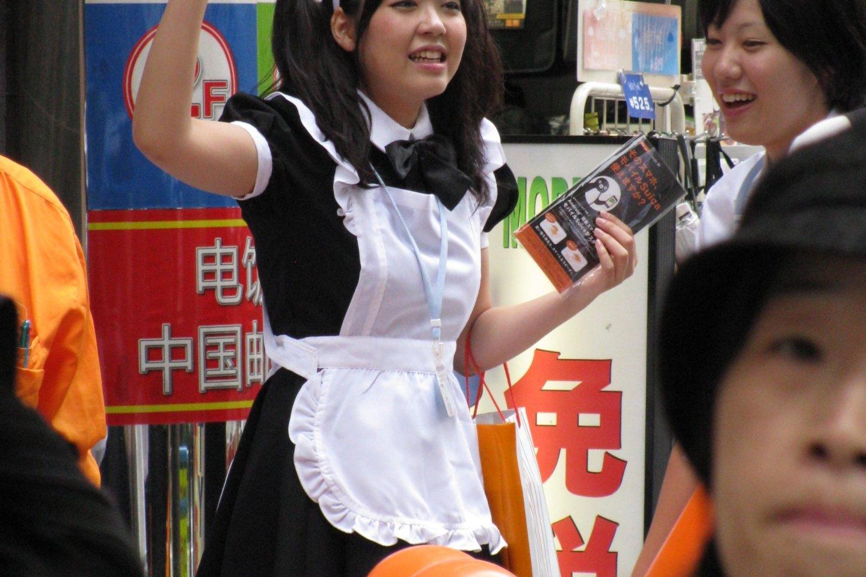 Девушка в Акихабаре
