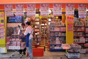 Один из магазинов Акихабары