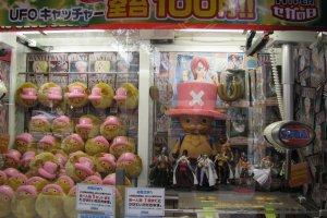 Игровой автомат с героями манги