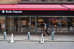 The trendy Tokyodo book store.