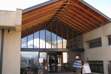 Музей Чихиро