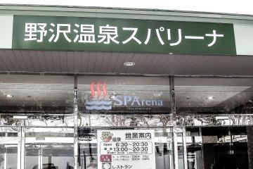 Nagano's Nozawa Onsen