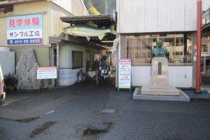 Iwasaki Sample Village
