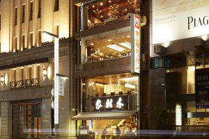 Ginza Theatrical Night Tour