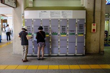 Rental lockers