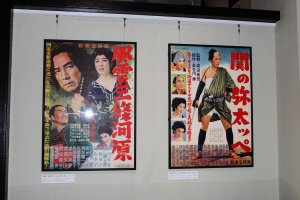 Japanese Acting
