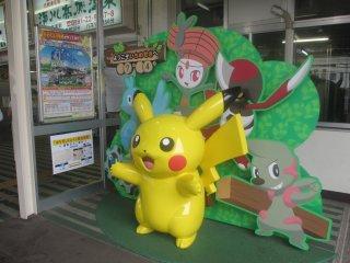 A few places to take photos with Pokemon.