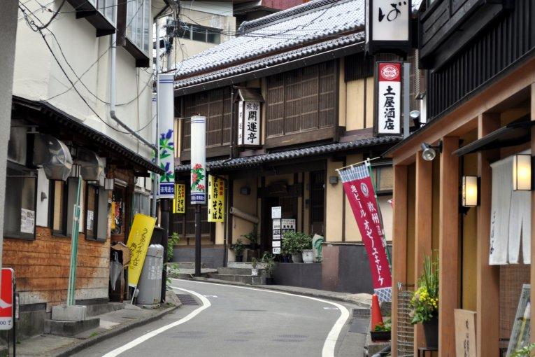 A Day in Kusatsu