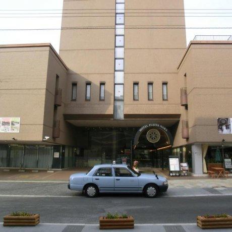โรงแรมฟูจิตะ นารา