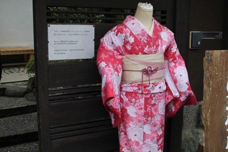 京都和服變裝 體驗一日和服美人