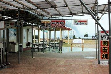 Awaji Roadside Station hosts a variety of shops and restaurants.