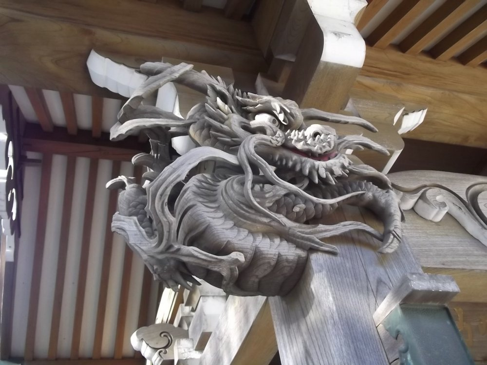 A dragon guarding the gate