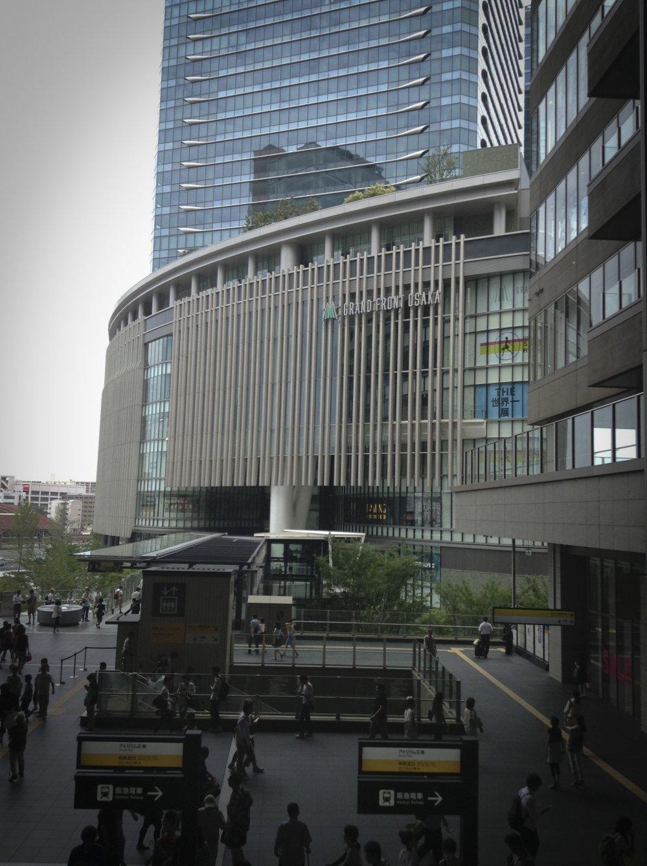 오사카 역에서 본 모습
