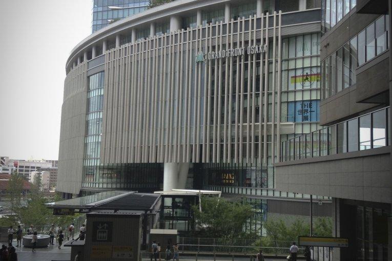 ห้างสรรพสินค้า Grand Front Osaka