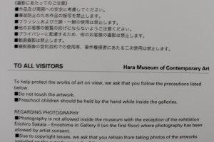 Ghi nhớ những nguyên tắc trong Bảo tàng Hara.